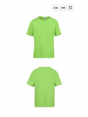GILDAN 總代理-100%美國棉~亞規圓筒短袖素面-童Thirt(7件)