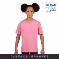GILDAN 總代理-100 美國棉~亞規圓筒短袖素面-童Thirt 1件