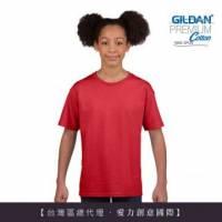 GILDAN 總代理-100 美國棉~亞規圓筒短袖素面-童Thirt 3件