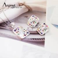 【ARGENT銀飾】晶鑽系列「繽紛彩鑽 白K金 」純銀項鍊+耳環 套組