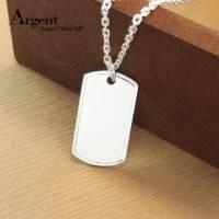 【ARGENT銀飾】造型系列「立體軍牌 無刻字 」純銀項鍊 可加購刻字
