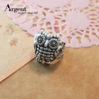 【ARGENT銀飾】動物系列「 圖騰貓頭鷹」純銀戒指 染黑款