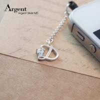 【ARGENT銀飾】配件系列「晶鑽迷你字母A~Z 任選 」手機耳機防塵塞 純銀吊飾 單個價