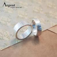 【ARGENT銀飾】情人對戒系列「甜蜜情愫8mm+6mm」純銀對戒 一對價 木紋戒.樹紋戒.無鑽