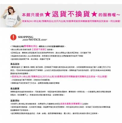 時尚伊人 韓版可愛貓咪印花雪紡T恤-M