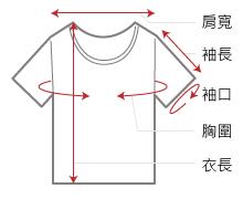 時尚伊人 老虎頭印花拼接雪紡T恤-M