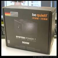 [輔導級]默默的...它回歸了 be quite SYSTEM POWER 7 500W
