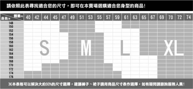 時尚伊人 獨特花紋雪紡T恤-M