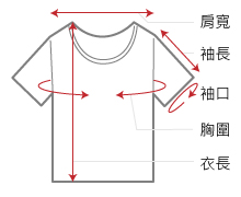 時尚伊人 韓國龐克風潮流T恤