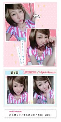 【LD122】整頂式 -美型佳人短直髮