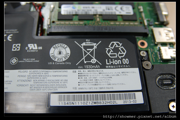 Lenovo ThinkPad X240S 快速瀏覽開箱