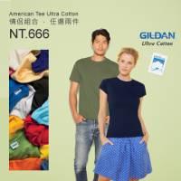 【七夕情人節特惠】 GILDAN 總代理-100 美國棉 圓筒短袖素面男T恤+女T恤 情侶組合 特價666元
