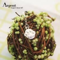 【ARGENT銀飾】配件系列「迷你貓掌 小 」手機耳機防塵塞 純銀吊飾