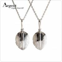 【ARGENT銀飾】造型系列「羽葉」純銀項鍊 無染黑款 染黑款 單條價