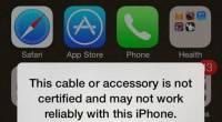 這天還是來了 iOS 7 管制 MFi 認證的 Lightning Cable 才能充電 i系列產品