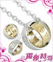 愛的轉軸雙環項鍊