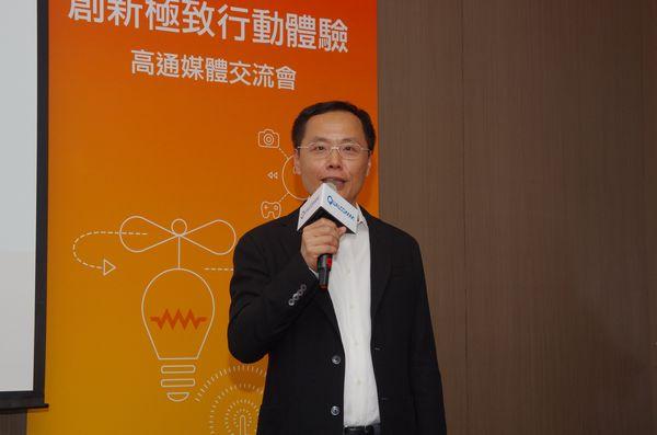 高通講述 4G 技術與挑戰,強調其解決方案完整與技術領先地位