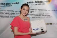 標榜難以取代的 100 吋大投影震撼, Epson 推出 EH-TW5200家用 3D 投影機