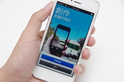 iOS Flickr app 整合相機拍攝特效,提供隨拍隨修隨上傳的體驗