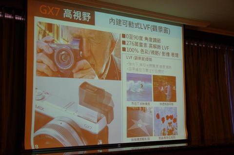 Panasonic 定位 GX7 出自 GX1 而強於 GX1 , 導入復古與高性能為設計原則