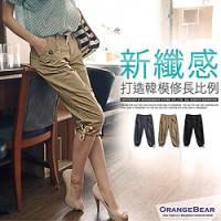 『0807新品 新纖感~嚴選洗水布抽繩美型小腿七分褲‧3色』