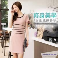 『0514新品 極度顯瘦~圓領修身一件式舒棉洋裝‧2色』