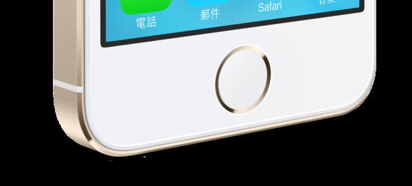 iPhone 5S 的 M7 協同處理器到底賣什麼藥