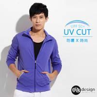 『【盛夏歡樂.任選49折】 機能服系列-SGS檢測吸排抗UV立領男外套‧11色』