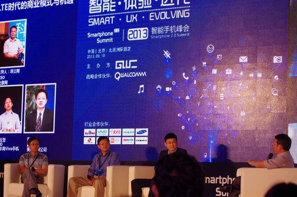 智慧手機 2.0 圓桌會議: LTE 帶來的是商機還是挑戰?