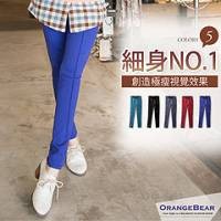 『【百萬件感謝季】細身NO1.~飽和色系超彈性窄管褲‧5色』