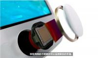 iPhone 5s 的 Touch ID 真是棒 但有考慮到後續的維護費用嗎?