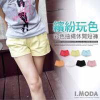 『0710新品 活力艷色~粉嫩感微甜調味抽繩棉質短褲.7色』