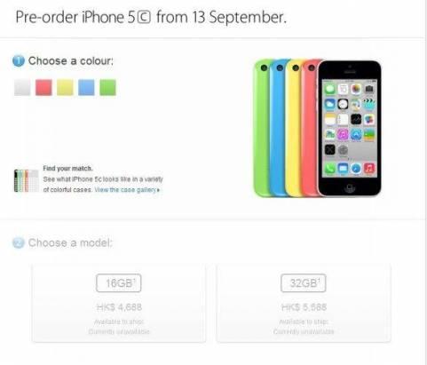 膠殼版 iPhone 5?解構 iPhone 5c 跟 iPhone 5 不同之處