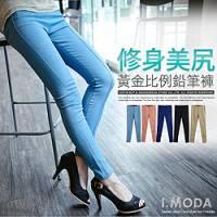 『0524新品 熱銷百搭~3D立體車線修身丹寧窄管褲.5色』