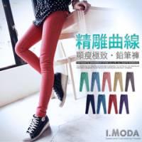『0626新品 原色酷調~超彈力亮色顯瘦窄管牛仔褲.4色』