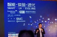 長城會首度以智慧手機為主題,廣邀大陸手機業界領導品牌共襄盛舉