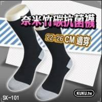 紳仕襪/船型襪 竹碳纖維抗菌運動襪