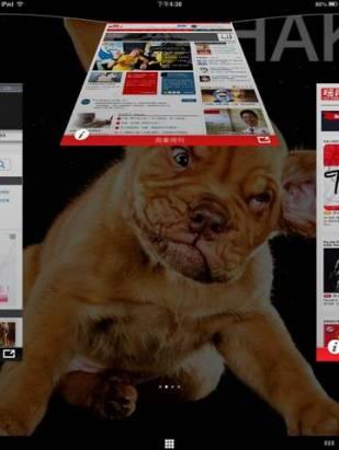 讓網路瀏覽彷彿置身另一個 iPad 桌面, Opera 發表 iPad 專屬瀏覽器 Coast