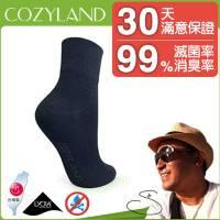 無痕休閒襪 - 精湛藍