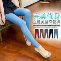 『0620新品 完美修身~顯瘦立體美腿彈性丹寧窄管褲‧5色』