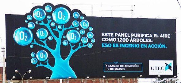 一物兩用 環保廣告板兼備空氣淨化功能