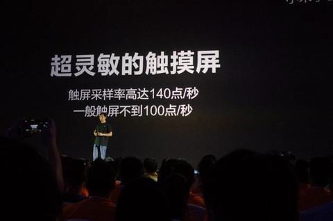 小米正式發表小米手機 3 ,針對不同基頻推出 Tegra 4 與 Snapdragon 800 雙版本