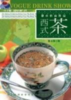 徜徉於浪漫的歐式午後—西式茶