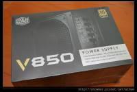 CoolerMaster V850 久違的全模組化 電源供應器
