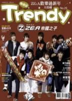 TRENDY偶像誌No.20: ZE:A帝國之子恭喜恭禧賀新年