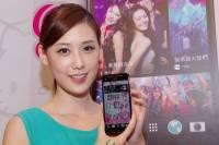 HTC 攜手長榮航空 三麗鷗與中華電信,推出 Hello Kitty 版 Butterfly S