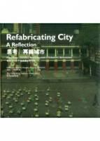 思考 再織城市