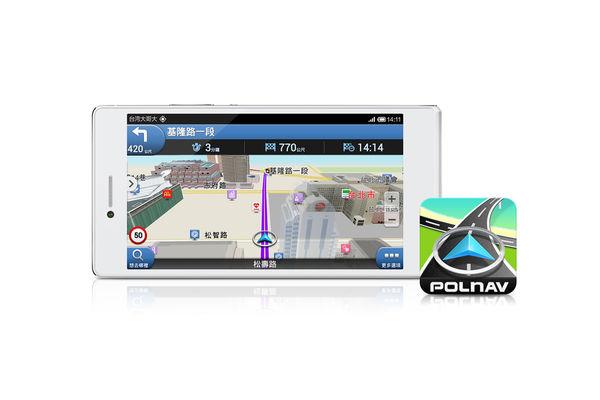 可量身定製的專業導航軟體