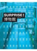 Surprise!博物館