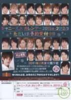 日本偶像學年曆2011∼2012:Jr.